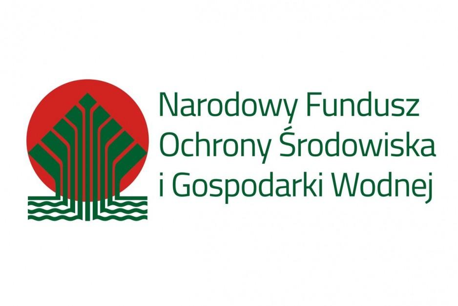 nfosigw-logo